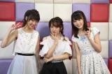 最新のメンバーインタビューを交えて『高橋みなみ卒業直前!!AKB48グループライブSP』をテレ朝チャンネル1で2夜連続、計6時間放送(左から)指原莉乃、高橋みなみ、宮脇咲良