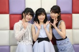 1夜目の「AKB48春の単独コンサート〜ジキソー未だ修行中!〜」について語るメンバー(左から)横山由依、渡辺麻友、柏木由紀