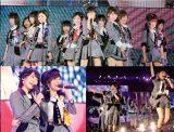 「AKB48春の単独コンサート〜ジキソー未だ修行中!〜」「AKB48 41stシングル 選抜総選挙・後夜祭〜あとのまつり〜」テレビ初放送(C)AKS