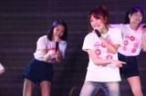 NGT48劇場チームNIIIによる公演『PARTYが始まるよ』にもサプライズ出演(C)関西テレビ