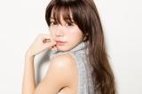 #1「FACE」のMVに主演する池田エライサ?