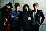 7月にユニバーサルシグマからメジャーデビューするTHE BEAT GARDEN(左からSATORU、MASATO、REI、U)