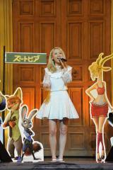 映画『ズートピア』公開記念〜夢を信じるあなたへ贈る〜スペシャルイベント」に出席したDream・Ami