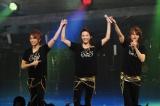 ミュージカル俳優ユニット・StarS(左から、山崎育三郎、井上芳雄、浦井健治)のコンサートツアーの模様をWOWOWでテレビ初放送