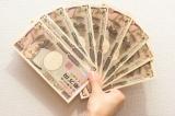 預金残高が不足していてもお金がおろせる!? 便利な「自動融資サービス」について紹介!