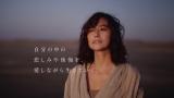 スキンケアブランド『LITS』の新CMに出演する亜希