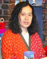 BSテレビ局・Dlifeのトーク番組『ラジオな2人 リレー』 に出演しているピース・又吉直樹 (C)ORICON NewS inc.