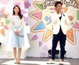 『できた!がいっぱい ママサカス2016』オープニングセレモニーに出席した(左から)矢沢心、魔裟斗 (C)ORICON NewS inc.