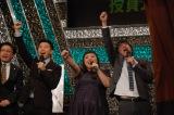 『いばらき広告大賞』授賞式に出席した(左から)ピース綾部、渡辺直美、フルーツポンチ村上 (C)ORICON NewS inc.