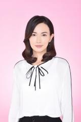 中谷美紀主演のTBS系ドラマ『私 結婚できないんじゃなくて、しないんです』に長谷川京子が出演(C)TBS