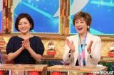 4月11日放送、フジテレビ系『痛快TVスカッとジャパン2時間SP』スタジオゲストの三田寛子、小林幸子