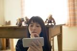 『クラッシュ・オブ・クラン』新CM「木村さんとバーバリアン」篇に出演する木村文乃