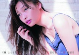 『大政絢オフィシャルカレンダー2016.4-2017.3』より
