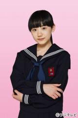 4月スタートのフジテレビ系ドラマ『OUR HOUSE』で中学生役に初挑戦する芦田愛菜