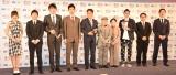 『SUGOI JAPAN Award2016』の模様 (C)ORICON NewS inc.