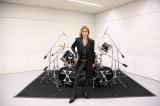 YOSHIKI愛用のドラムセットが604万円で落札