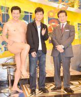 (左から)とにかく明るい安村、名倉潤、辛坊治郎 (C)ORICON NewS inc.