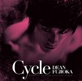 ディーン・フジオカのアルバム「Cycle」ジャケット写真