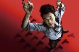 映画『日本で一番悪い奴ら』 (C)2016「日本で一番悪い奴ら」製作委員会