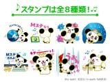 テレビ朝日『ミュージックステーション』初の公式LINEスタンプを無料配布