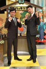 『ハッキリ5〜そんなに好かれていない5人が世界を救う〜』ABCで4月10日スタート(C)ABC