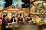 『ハッキリ5〜そんなに好かれていない5人が世界を救う〜』ABCで4月10日スタート。初回収録の模様(C)ABC