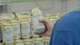 松下洸平が黒木華の恋人役を演じるサントリービール『オールフリー』のCM
