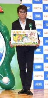 『週末人生ゲーム宣言! 7代目人生ゲーム新発売記者発表会』に出席した哀川翔 (C)ORICON NewS inc.
