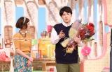 尾上松也が26日をもって、日本テレビ系トーク番組『メレンゲの気持ち』(毎週土曜 正午)を卒業 (C)日本テレビ