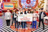 『マルコポロリ!10周年3時間生SP』4月10日放送(C)関西テレビ