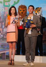 ディズニー長編アニメーション『ズートピア』(4月23日公開)の声優お披露目イベントに出席した(左から)上戸彩、サバンナの高橋茂雄 (C)ORICON NewS inc.