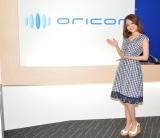 新曲「それでしあわせ」をPRしたchay (C)ORICON NewS inc.