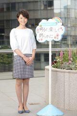 日本テレビ系朝の情報番組『ZIP!』(毎週月〜金曜 前5:50)の6代目新お天気キャスターとして立教大学4年生となる長沢裕(22) (C)NTV