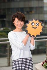 6代目新お天気キャスターとして立教大学4年生となる長沢裕(22) (C)NTV