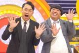 「たぶん今がピーク」と語ったバナナマン(左から)設楽統、日村勇紀 (C)ORICON NewS inc.