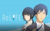 舞台『ReLIFE』主人公は小野賢章 アニメ版とW主演 (C)夜宵草/comico