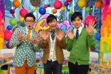 『PON!』木曜のMCは(左から)ビビる大木、岡田圭右、青木源太が3人で務める