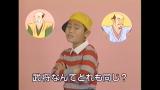 滋賀県の石田三成CM第1弾