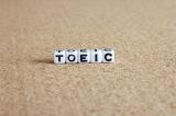 10年ぶりの改訂となる「TOEIC」はどう変わる? 対策のポイントも併せて紹介!