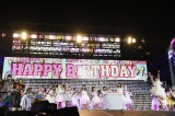 渡辺麻友の22歳の誕生日を祝福(C)AKS