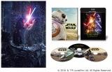 『スター・ウォーズ/フォースの覚醒 MovieNEX』はスター・ウォーズの日の5月4日に発売 (C)2016 & TM Lucusfilm Ltd. All Rights Reserved.