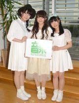 (左から)千本木彩花、和多田美咲、赤尾ひかる (C)ORICON NewS inc.