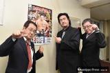 旗揚げ戦へ意気込むgosaku選手(中央)。負けじとファイティングポーズ?をとる共同代表の福士祐一さん(右)と今泉昌一さん