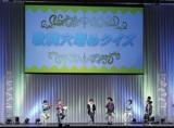 26日に行われた『AnimeJapan 2016』のステージの模様