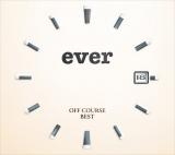 2015年12月に発売されたオフコースの最新ベストアルバム『ever』期間限定スペシャル・パッケージ