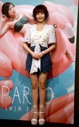 『2016 PARCO SWIM DRESSキャンペーンモデルお披露目イベント』に登場した佐野ひなこ (C)ORICON NewS inc.