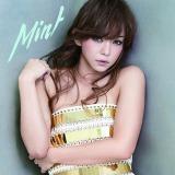 安室奈美恵のニューシングル「Mint」(CD盤)