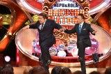 TBSのネタ番組に22年ぶりに出演し、コントを披露したホンジャマカ(左から)石塚英彦、恵俊彰(C)TBS