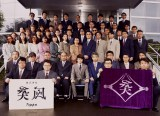 「株式会社突風」社風イメージ写真