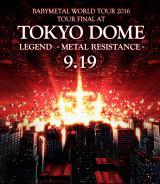 9月19日に東京ドーム公演を行うことが決定したBABYMETAL